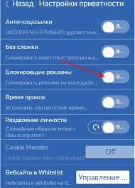 9ec1a6a5d12e Windscribe VPN - Скачать бесплатно анонимайзер