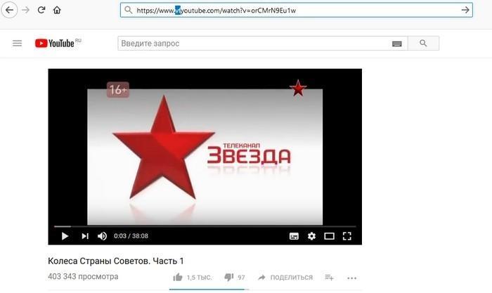 заменить youtube на vfyoutube.