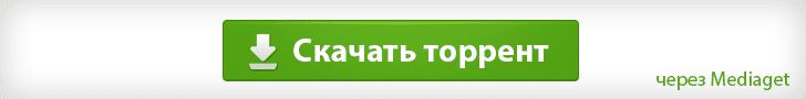 скачать новый быстрый яндекс браузер