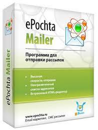 фото ePochta Mailer — программа для рассылки писем на Email
