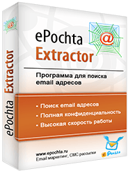 ePochta Extractor — Сбор Email адресов