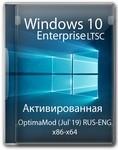 Windows 10 Enterprise на русском soft