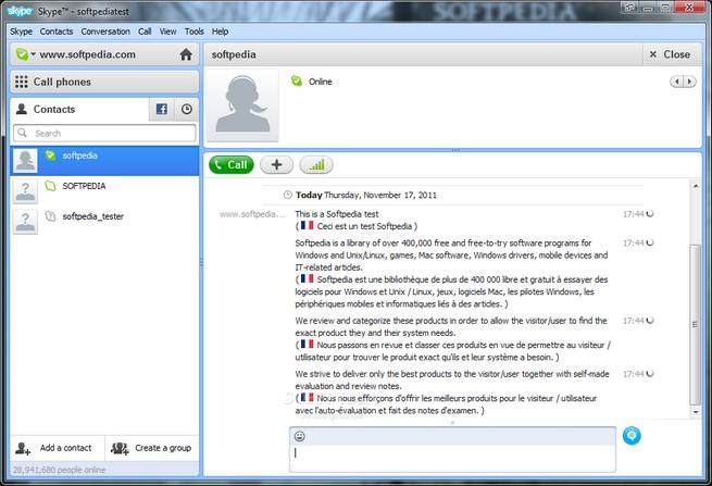 перевод сообщения в skype