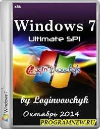 Скачать windows 7 ultimate