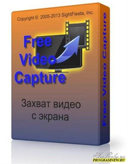 Altarsoft Video Capture 1.21