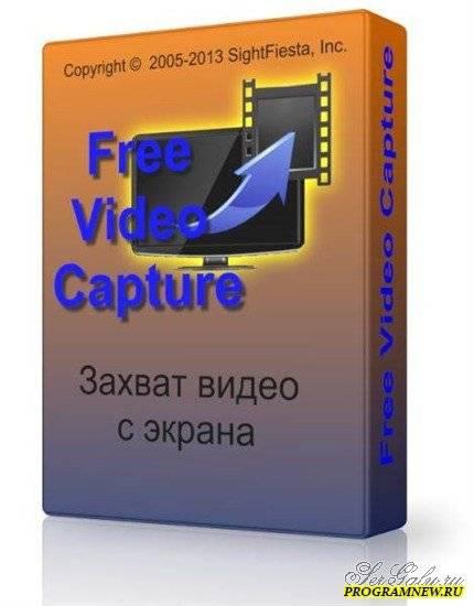 Altarsoft Video Capture soft