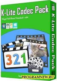 K-Lite Mega Codec Pack 13.3