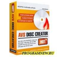 Картинка AVS Disc Creator 6.1
