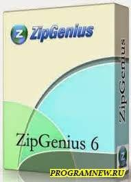 ZipGenius 6.3