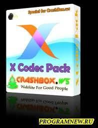 Скачать X Codec Pack 2.7.4