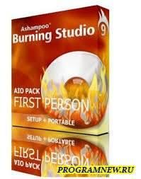 Burn4Free