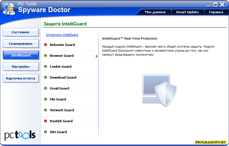 Spyware Doctor 9