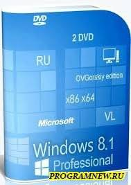 фото Windows 8.1 Professional