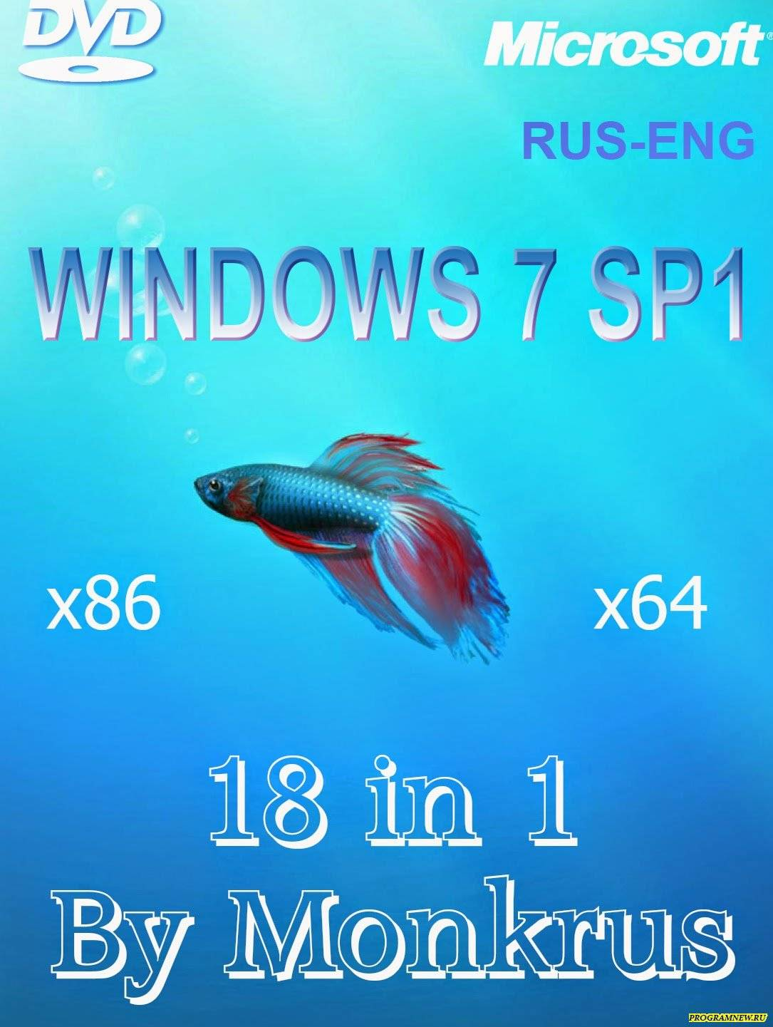 Windows 7 SP1 x86-x64 -18in1- Activated