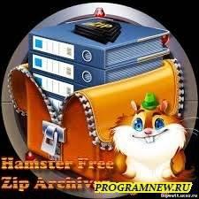 Hamster Free ZIP Archiver 4