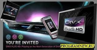 DivX Plus player 10.72