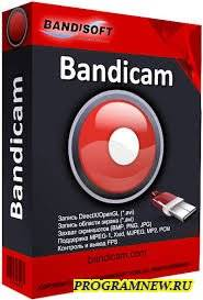 Bandicam 4.0.1
