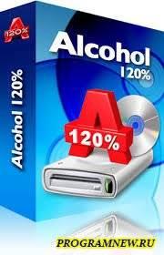 Картинка Alcohol 120% для создания образов CD и DVD