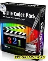 K-Lite Codec Pack Standard 13.3.5