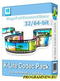 K-Lite Codec Pack Basic 13.3.5