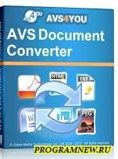 Скачать AVS Document Converter 3.1