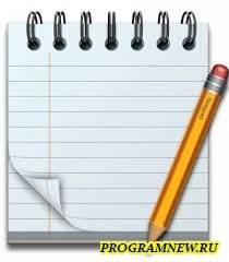 TextPad 8