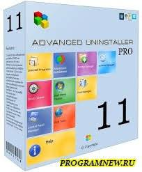 Advanced Uninstaller Pro 12.21