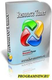 Resource Tuner 2.10
