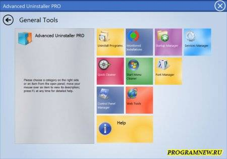 Advanced Uninstaller Pro2
