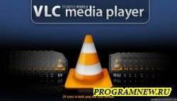 VLC media player 2.22