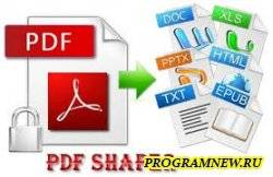 PDF Shaper2