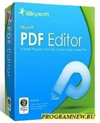 PDF Editor 5.5