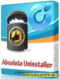 фото Absolute Uninstaller 5.3