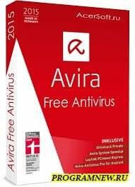 Avira System Speedup 4.2