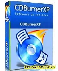 Картинка CDBurnerXP 4.5.8