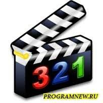 Media Player Codec Pack 4.4