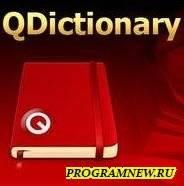 QDictionary 1.6