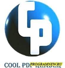 Cool PDF Reader 3.2