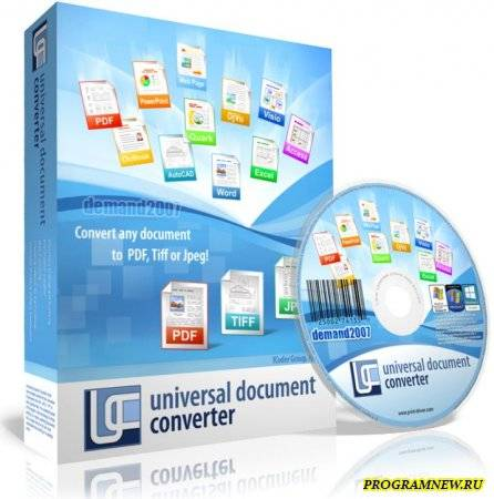 Universal Document Converter скачать
