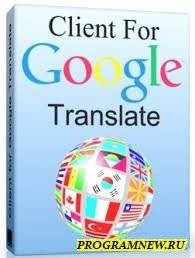 Client for Google Translate 6.2