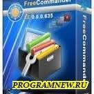 FreeCommanderXE 2018