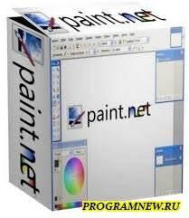 Paint.NET 4.17