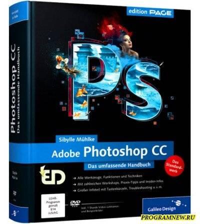 Adobe Photoshop CC soft