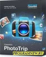 PhotoTrip 2.0