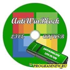 AntiWinLockerLiveCD Lite soft