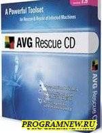 AVG Rescue CD soft