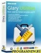 Glary Utilities Pro — бесплатная лицензия