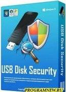 USB Disk Security 6.5