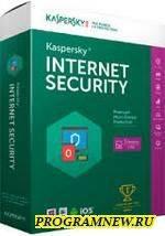 Антивирус Kaspersky Free 2018 — бесплатная лицензия