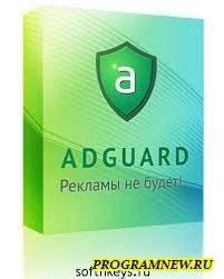 Adguard для блокировки всплывающей рекламы